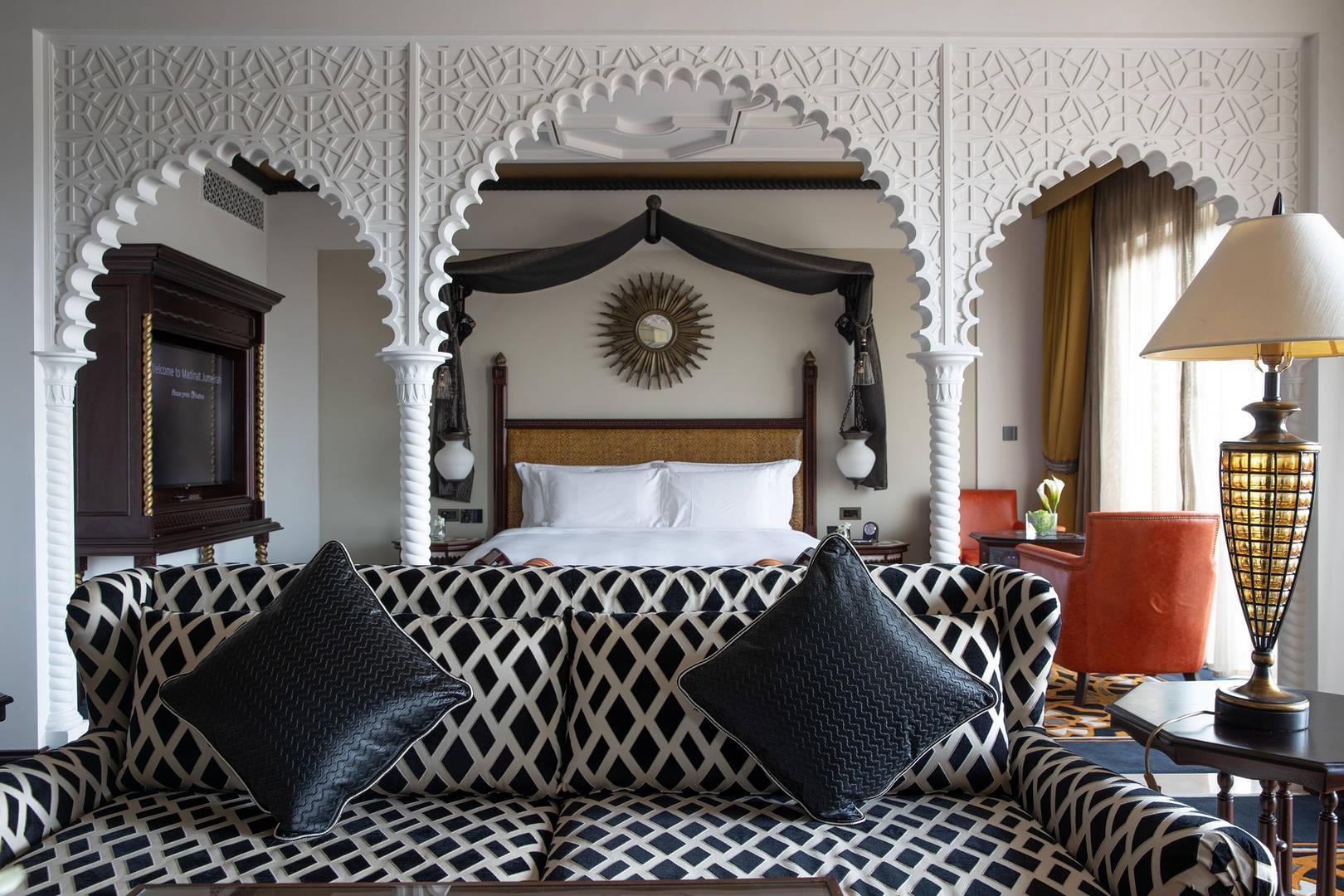 Junior Arabian suite